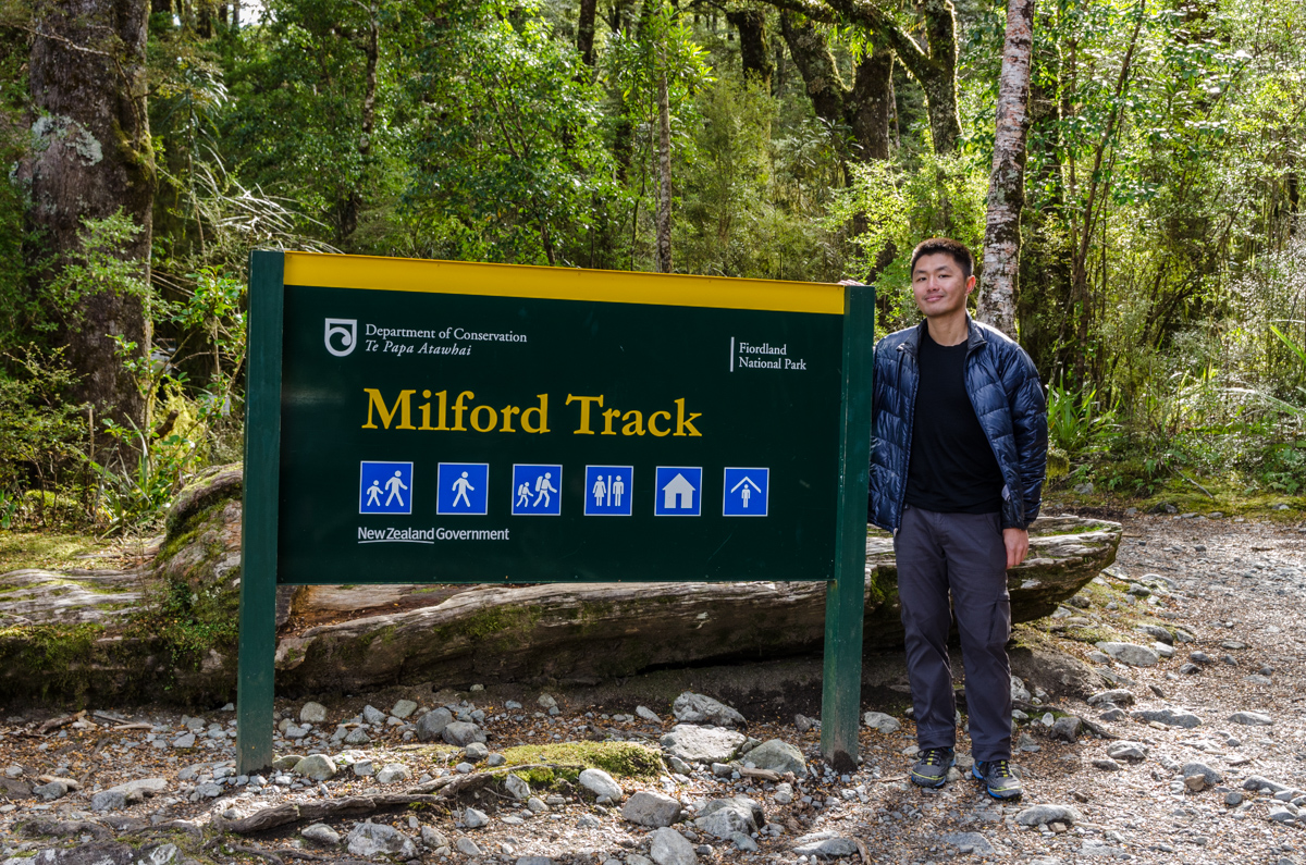 Glade Wharf, the beginning of the Milford Track