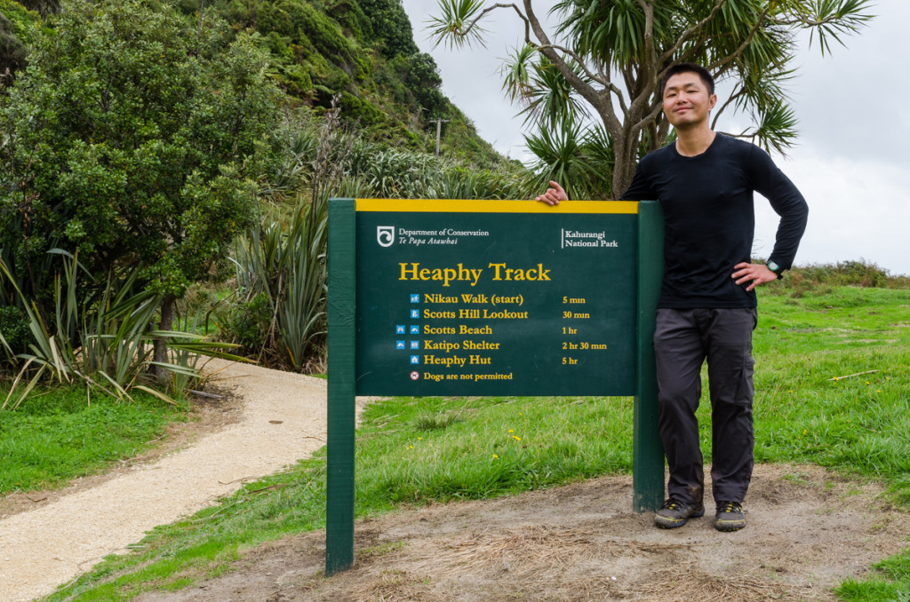 End of the Heaphy Track