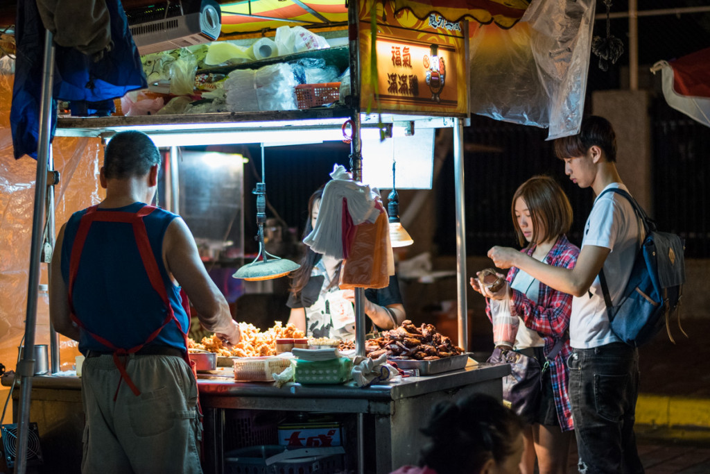 Night Market, Taipei