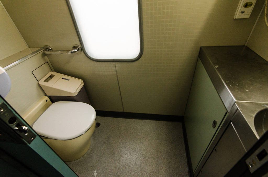 Small toilet on Red Class on The Ghan