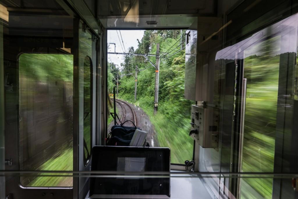Train to Mount Koya