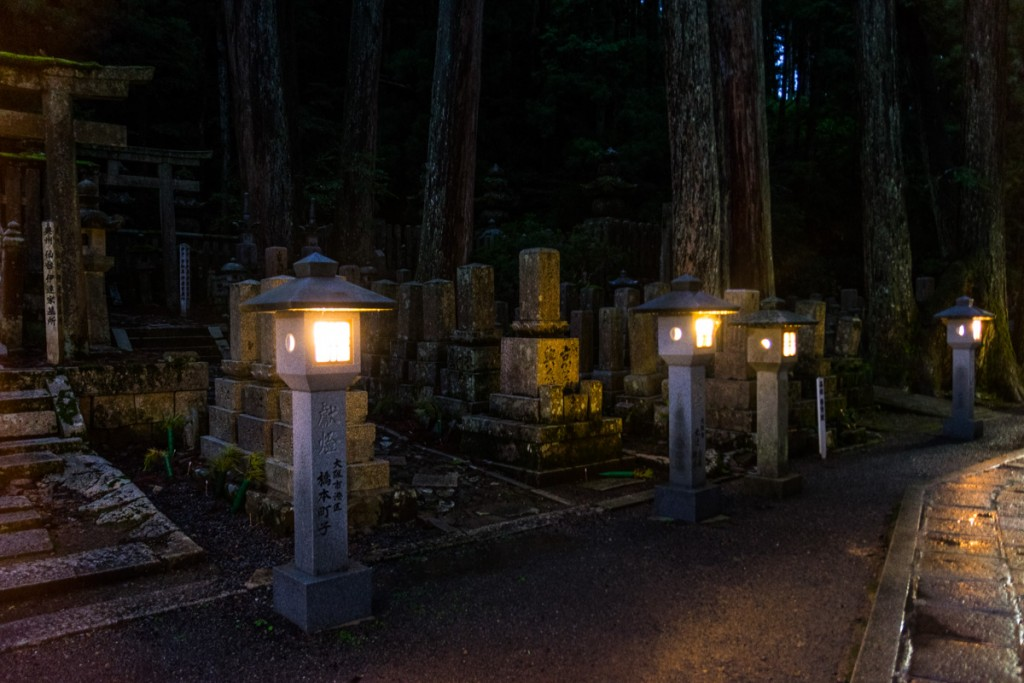 Okunoin Cemetery at night