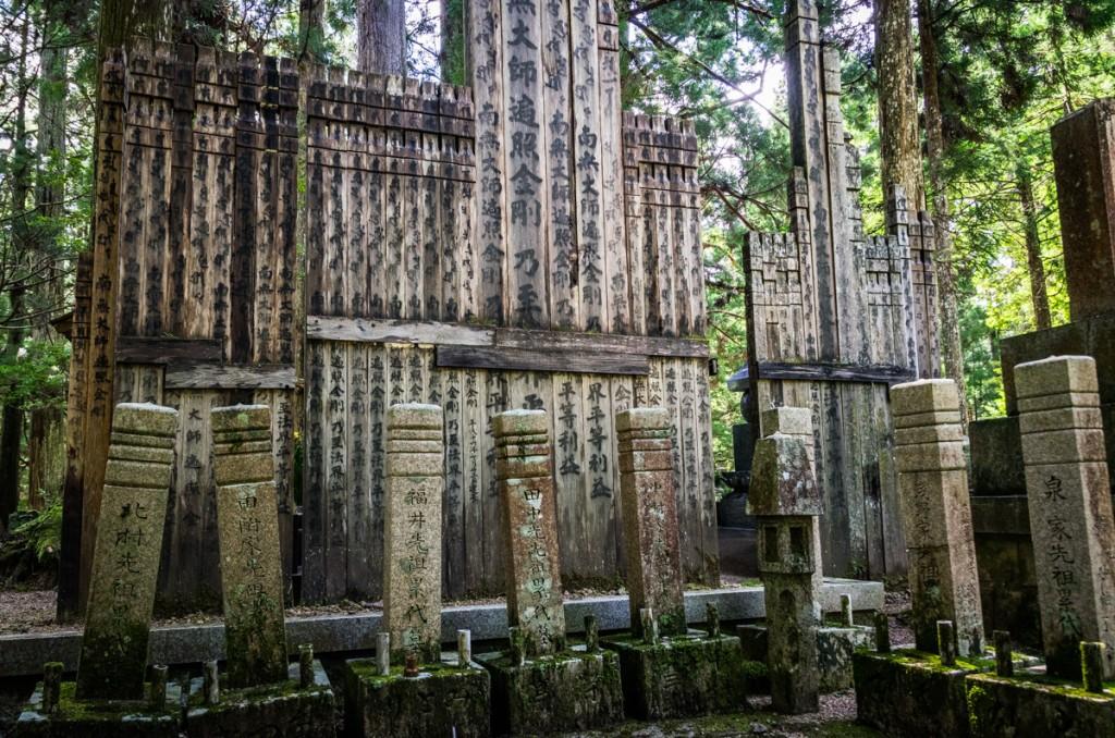 Okunoin Cemetery, Mount Koya