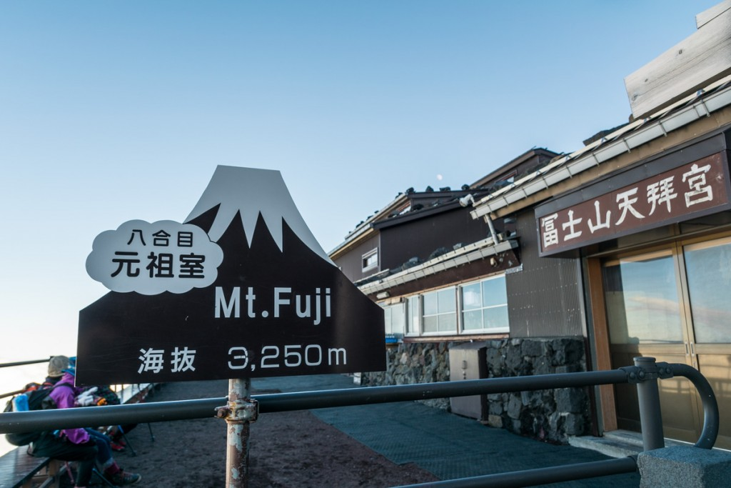 Ganso-Muro Hut, Yoshida Trail, Mount Fuji