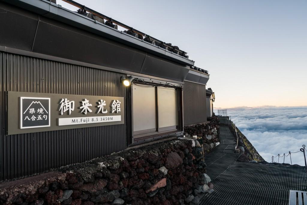 Goraikou-kan, Yoshida Trail, Mount Fuji