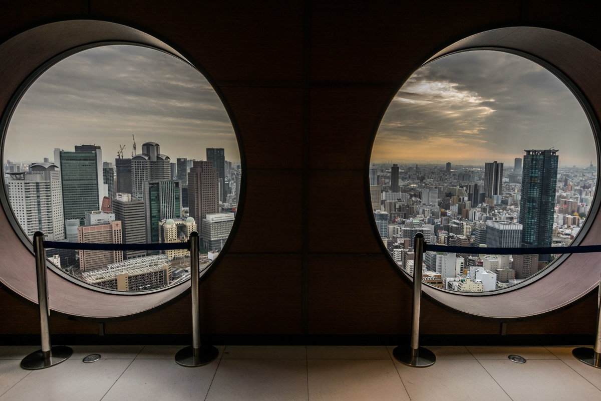 View of Osaka from Umeda Sky Building