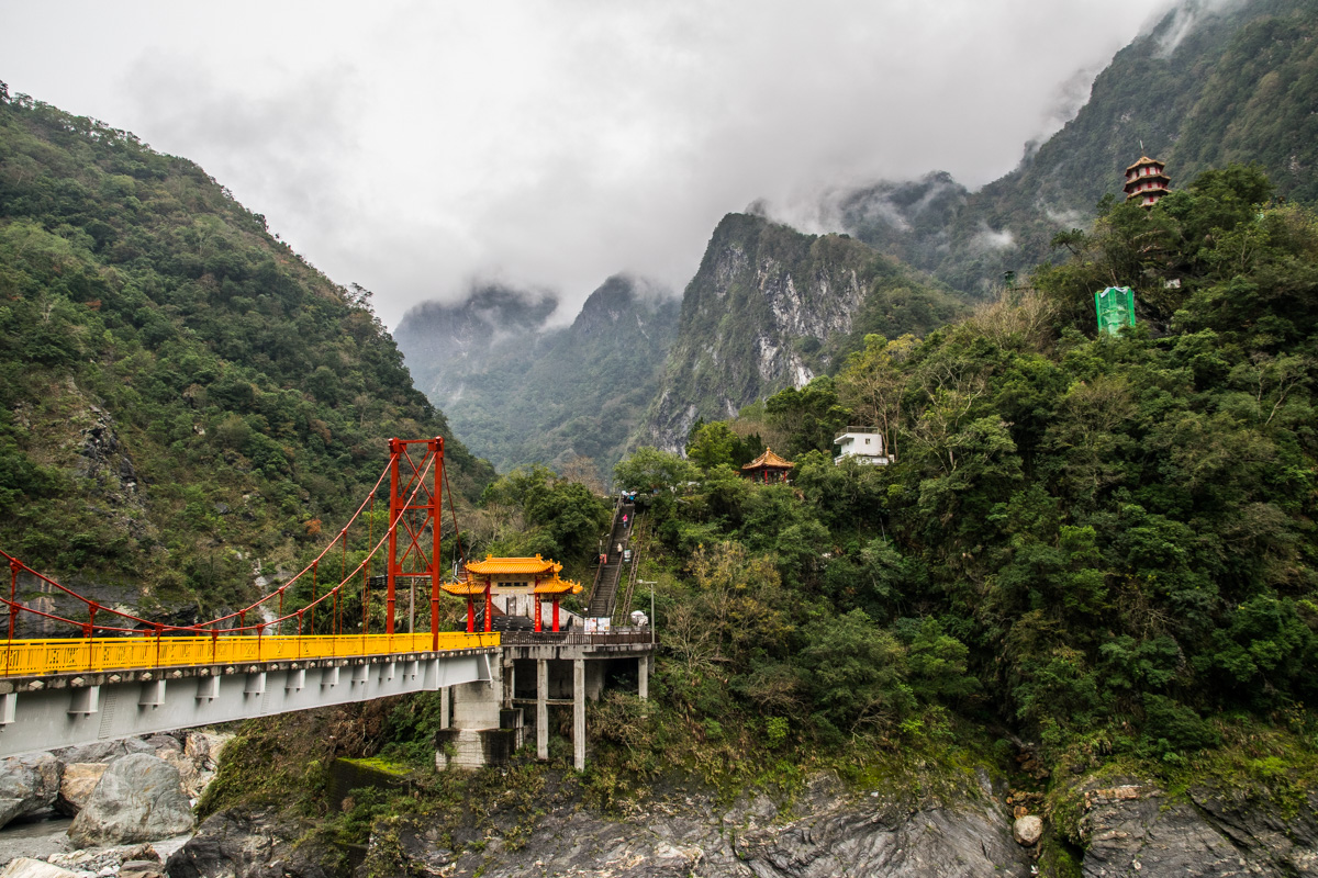 Tianxiang, Taroko National Park