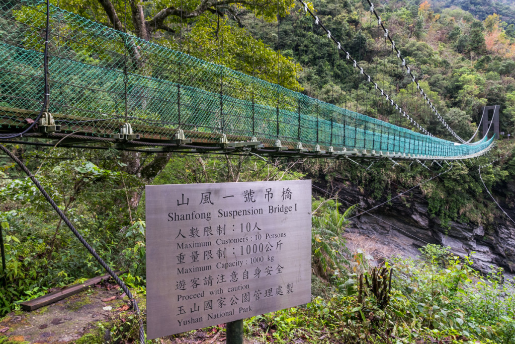 Shanfong #1 Bridge, Walami Trail, Taiwan