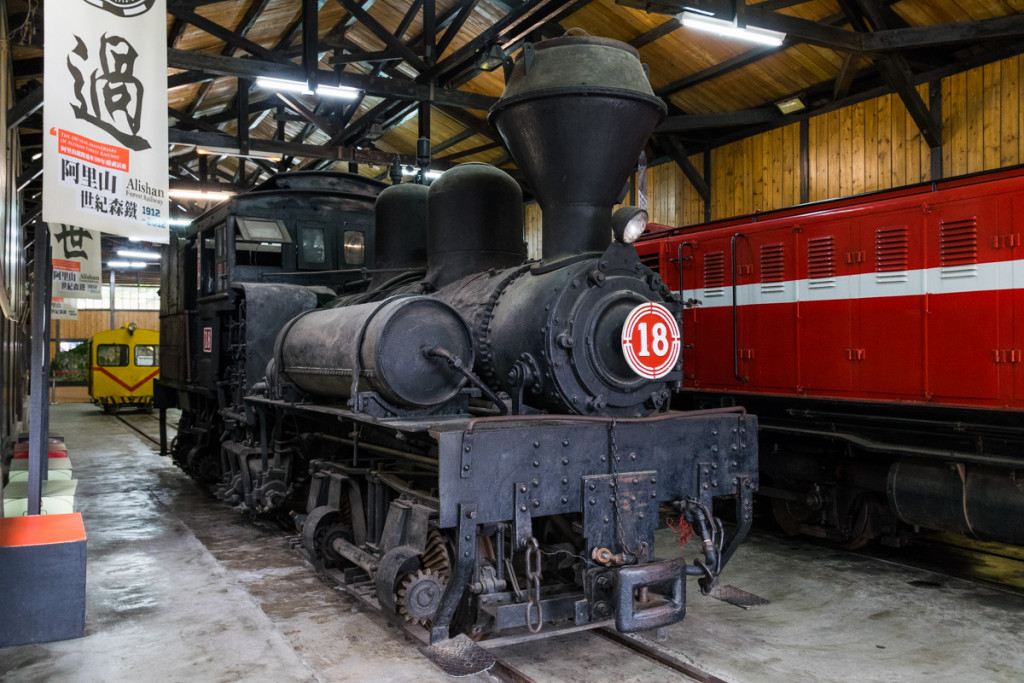 Museum at Fenqihu Station, Alishan Forest Railway