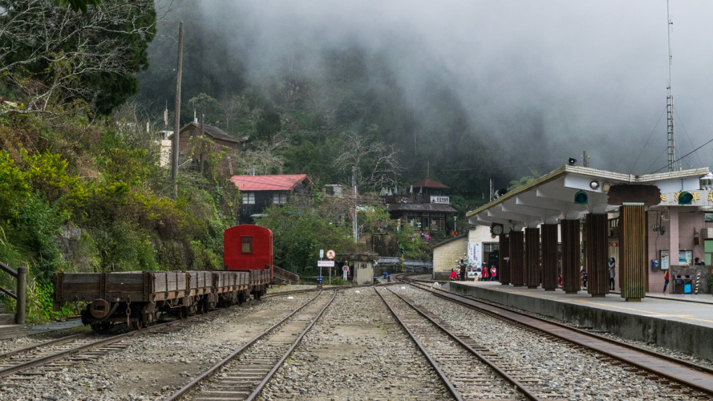 Fenqihu Station, Alishan Forest Railway