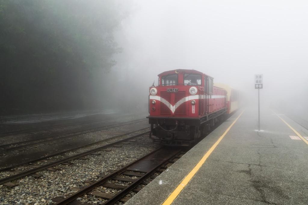 Fenqihu Station, Alishan Forest Railway