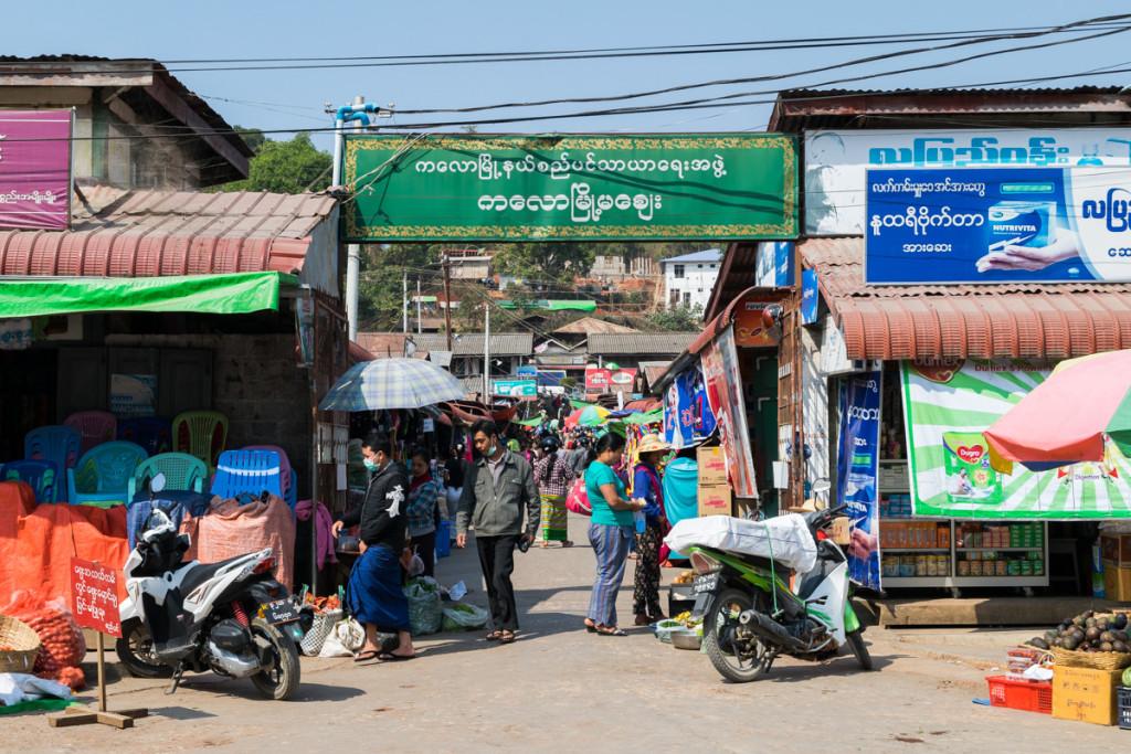 Kalaw Central Market, Myanmar