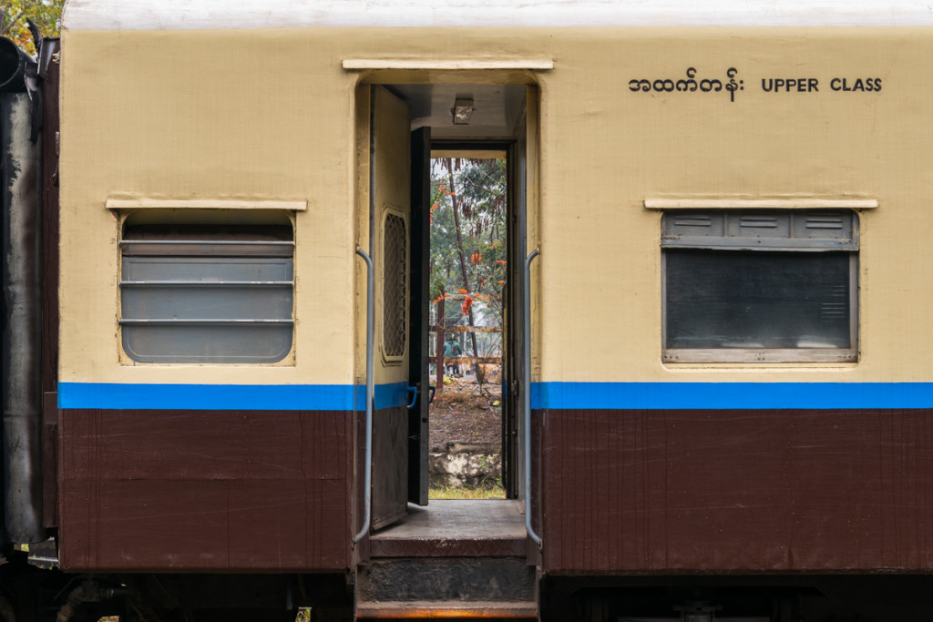 Hsipaw Train Station