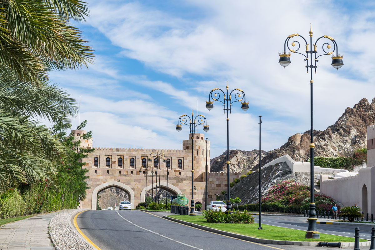 Old Muscat Gate, Oman