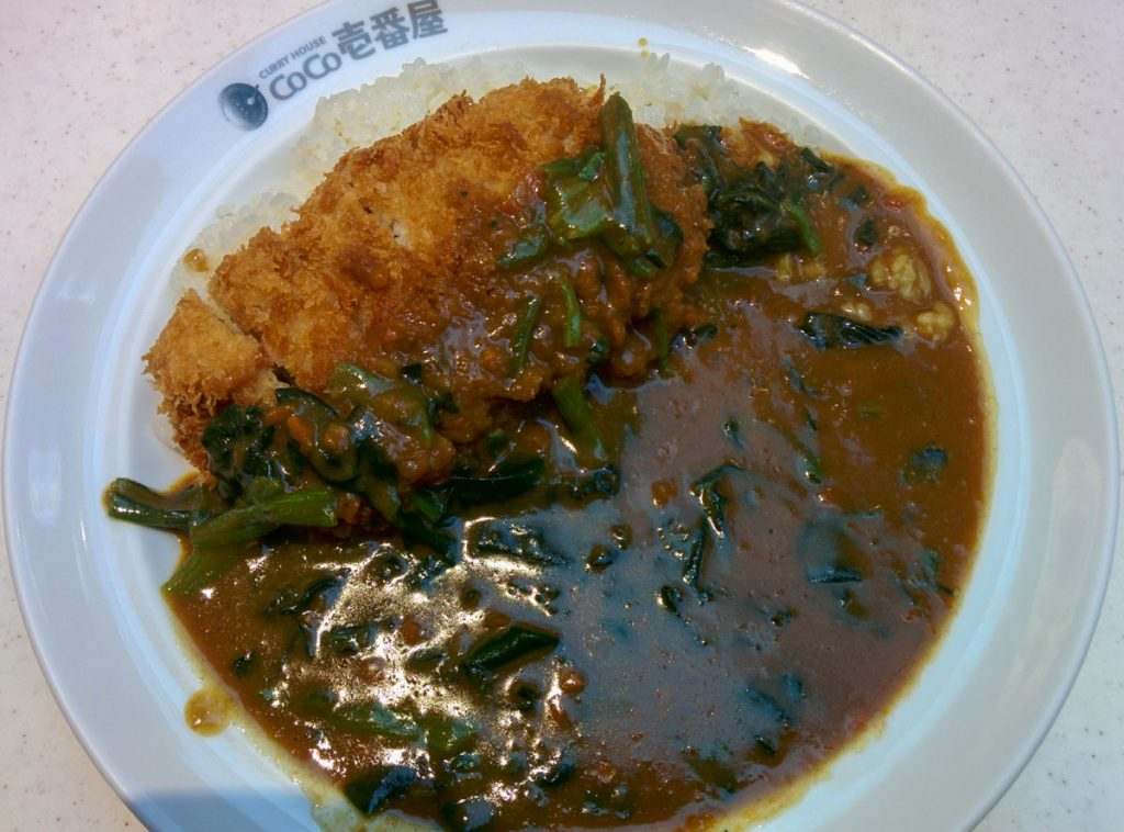 Pork cutlet curry with spinach at Coco Curry, Bangkok