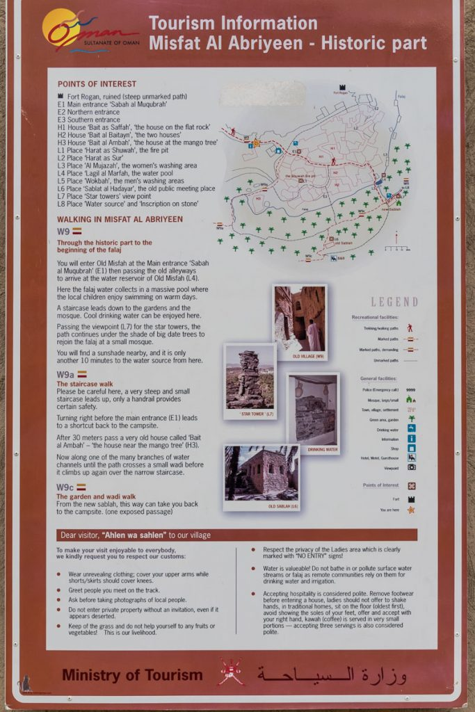 Tourist map of Misfat Al Abryeen, Oman