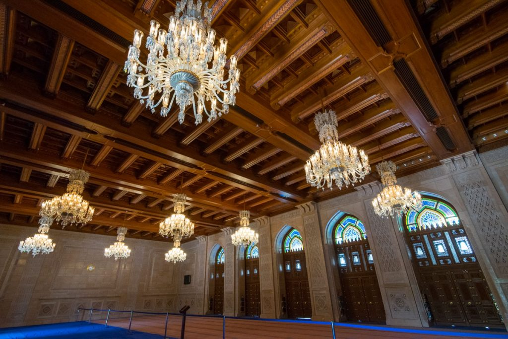 Women's Prayer Hall, Sultan Qaboos Grand Mosque