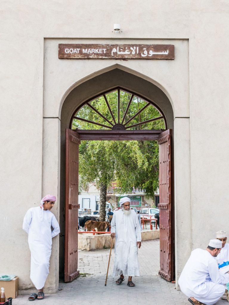 Goat Market entrance, Nizwa, Oman