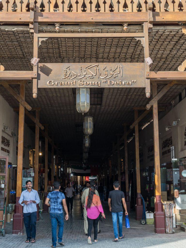 Grand Souq Deira, Dubai