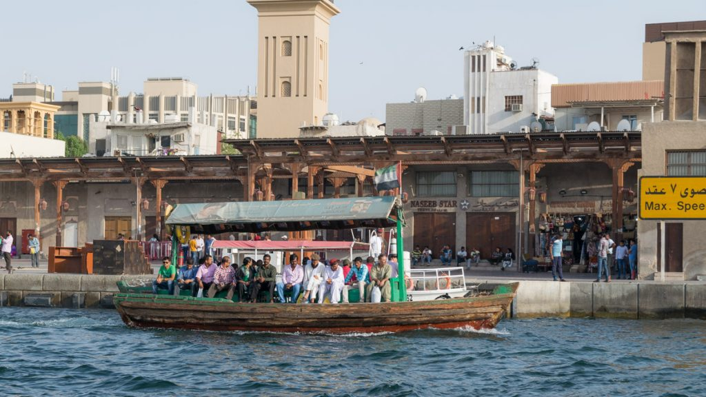 Ferry on Dubai Creek