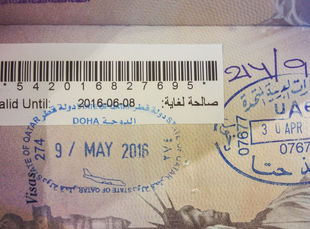 Qatar stamp on passport