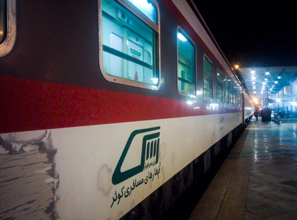Train stopping at Torbat Heydarieh Station for evening prayers