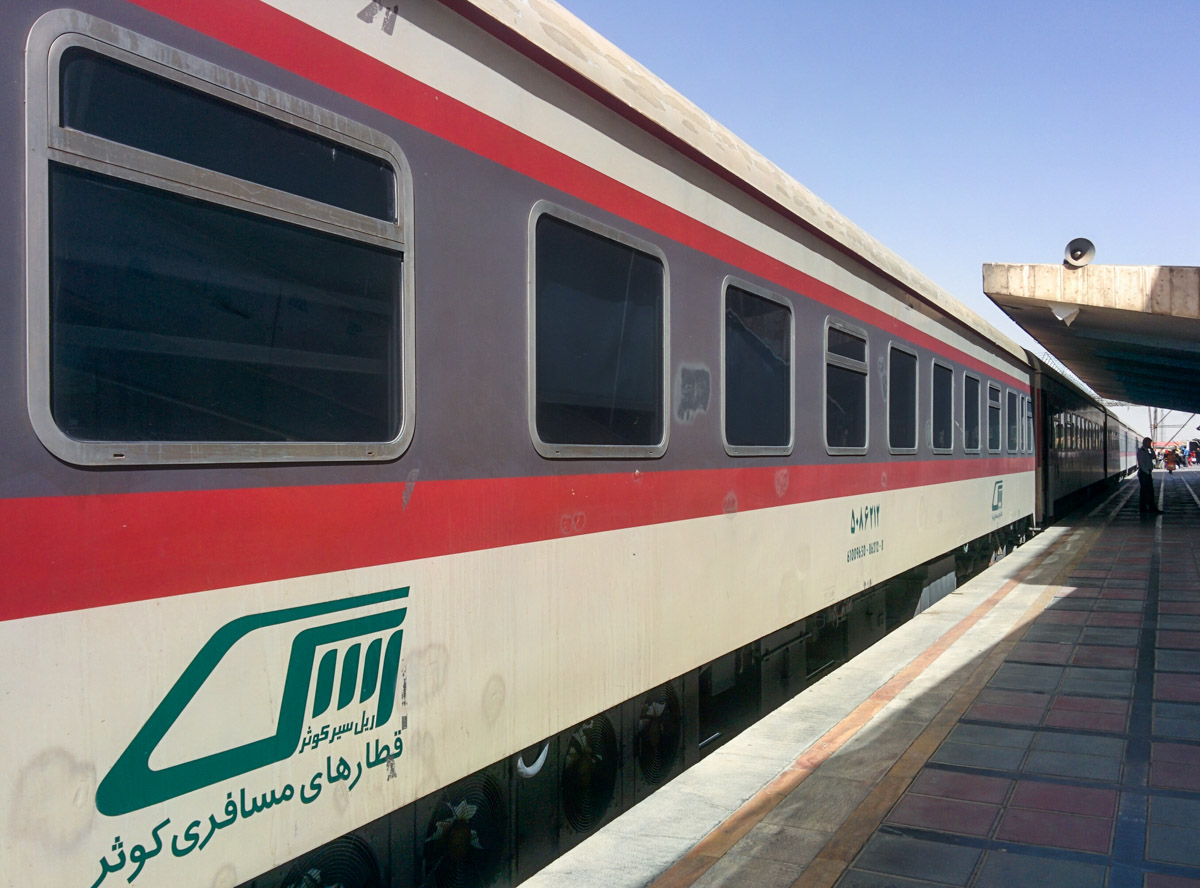 Train from Masshad at Yazd Station